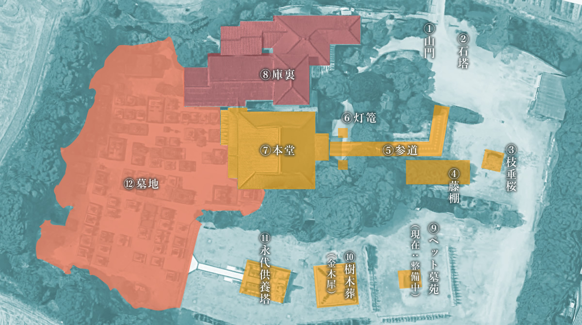 円城寺案内図