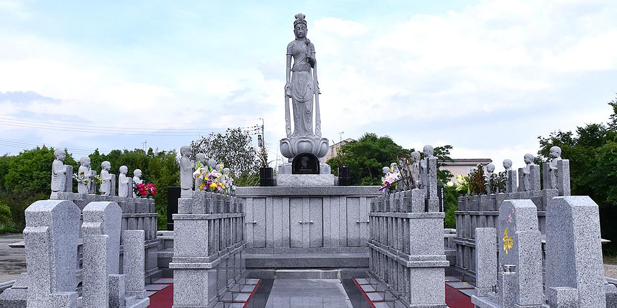 円城寺墓苑『桃源の郷』 永代供養塔