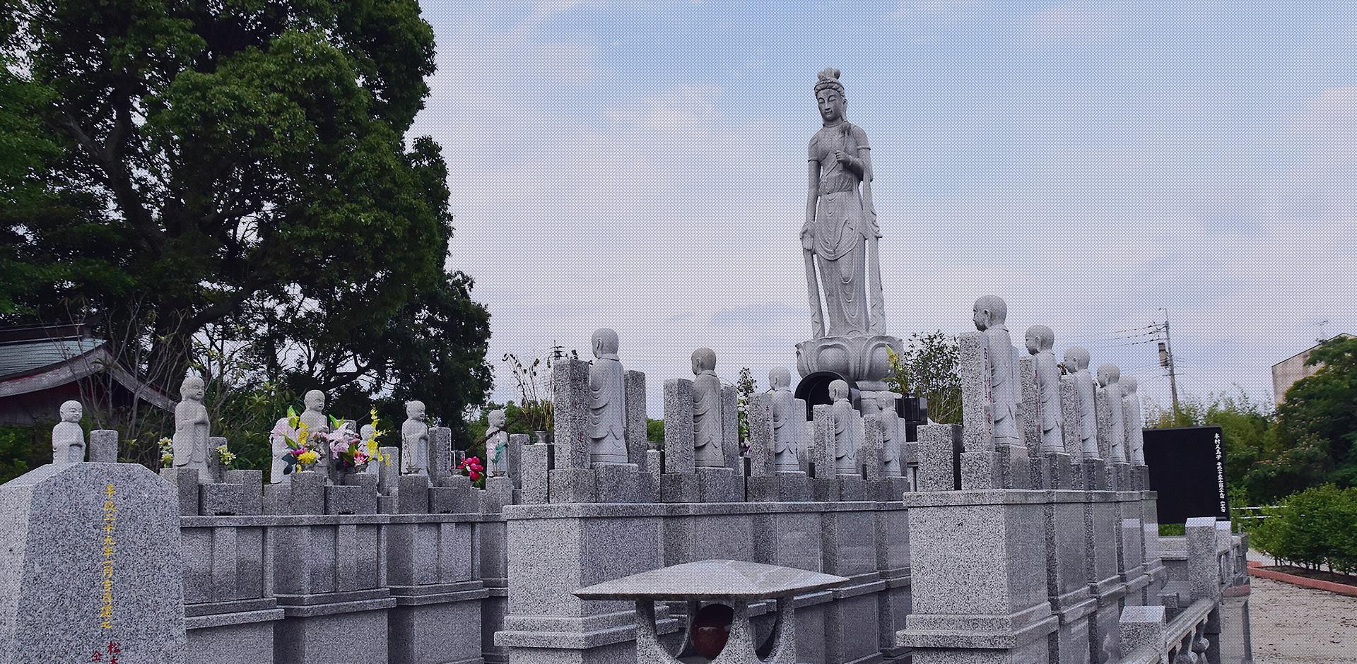 禅宗 黄檗宗 三重山 円城寺